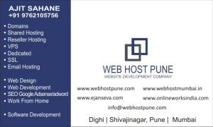 Web Hosting Contact